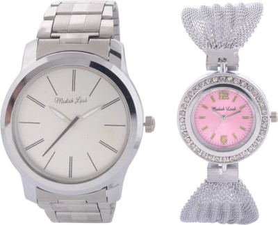Modish Look MLJW11302 Analog Watch  - For Couple