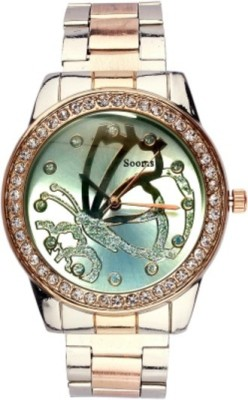 Sooms Sooms Butterfly Display RoseGold Diamonds M107 Analog Watch  - For Women