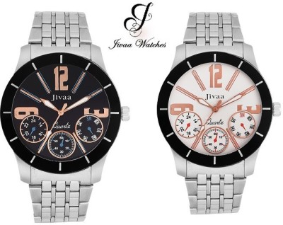 Jivaa JV2315CK Silver Expedition Combo Analog Watch  - For Men, Boys