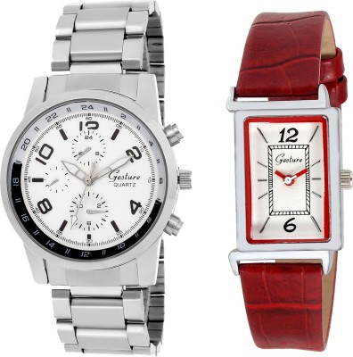 Gesture Elegant combo EG9 Elegant Analog Watch  - For Couple