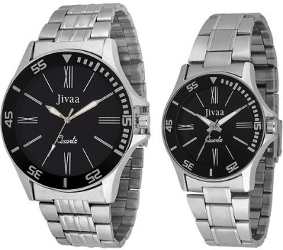 Jivaa He & She Silver Suite Analog Watch  - For Couple, Boys, Men, Women, Girls