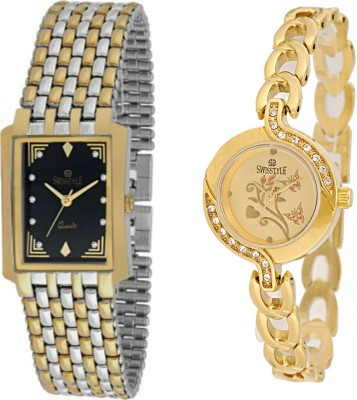 Swisstyle SS-5001B-1403G - 1 Flunky Analog Watch  - For Couple
