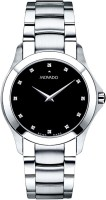 Movado 606185 Masino Analog Watch For Men