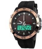 SKMEI Solar 1064 Rose gold Analog-Digita...