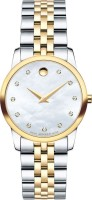 Movado 606900 Analog Watch For Women
