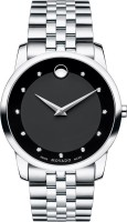 Movado 606878 Analog Watch For Men