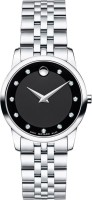 Movado 606858 Analog Watch For Women