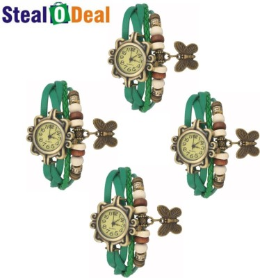 Stealodeal Green Rakhi Antique Butterfly Analog Watch  - For Boys, Couple, Girls, Men, Women