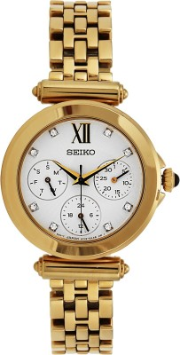 Seiko SKY698P1 Basic Analog Watch - For Women