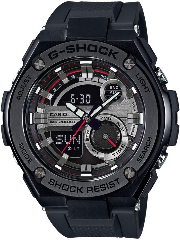 Casio G643 G Shock Analog Digital Watch For Men