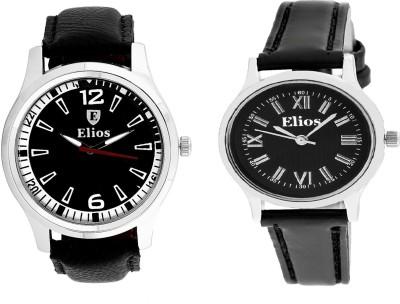 Elios Perfect Fashionable Combo Analog Watch  - For Men, Women