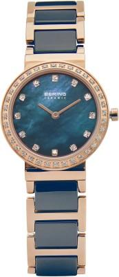 Bering 10729-767 Analog Watch  - For Women