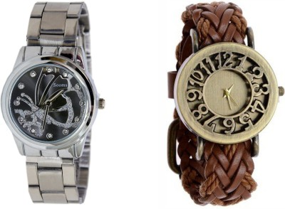 Sooms UY0192 PACK OF 2 MAGNIFICENT WOMEN WATCHES Analog Watch  - For Women