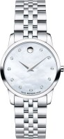 Movado 606612 Analog Watch For Women