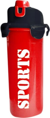DIZIONARIO Sipper Series R 600 ml Water Bottle