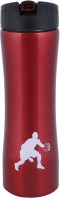 Brio Bright Water Locked BZ SB-113 550 ml Water Bottle