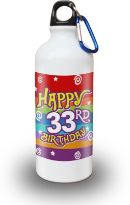 Sky Trends Gift 33rd Happy Birthday 600 ml Water Bottle