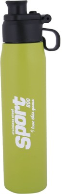Brio Bright Water Locked Maat Granual Finish BZ SB-1010 800 ml Water Bottle
