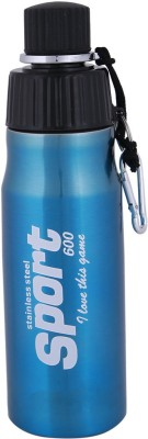 Brio Bright Water Locked S SB-105 600 ml Water Bottle
