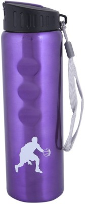 Brio Bright Water Locked BZ SB-132 750 ml Water Bottle
