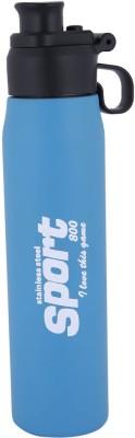 Brio Bright Water Locked Maat Granual Finish S SB-1010 800 ml Water Bottle