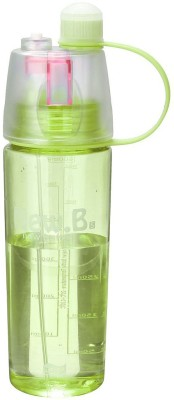 Tuelip New B Portable for Outdoor Cycling Camping Hiking Spray with Water Bottle 600 ml(Yellow)