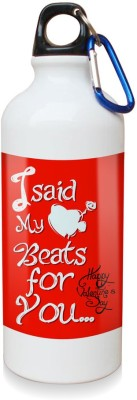 Sky Trends Gift I Said My Heart Beats For You White Sipper Bottle 600 ml Water Bottle