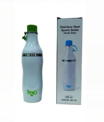 H2O Classic 450 ml Water Bottle