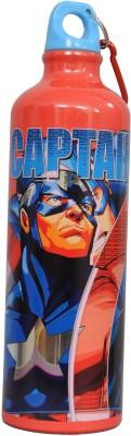 Marvel Captain America 750 ml Water Bottle