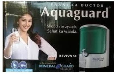 Aquaguard Reviva 8L