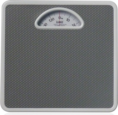 Samso Mechanical Bathroom Weighing Scale(White)