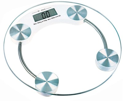 Inventure Retail Round Thick Tempered Glass Electronic Digital Personal Bathroom Health Body Weight Weighing Scale