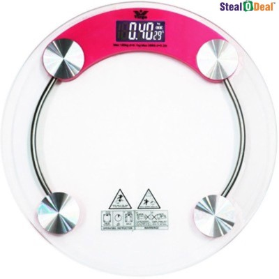 Virgo Stealodeal Glass Round Weighing Scale