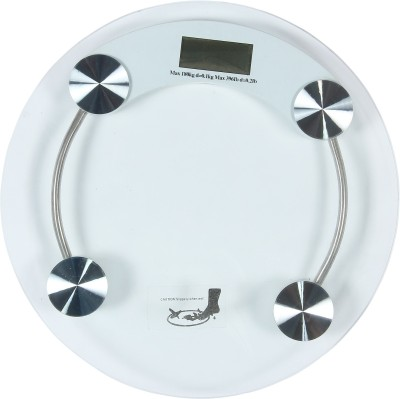 Healthsmith Round Glass Personal Weighing Scale