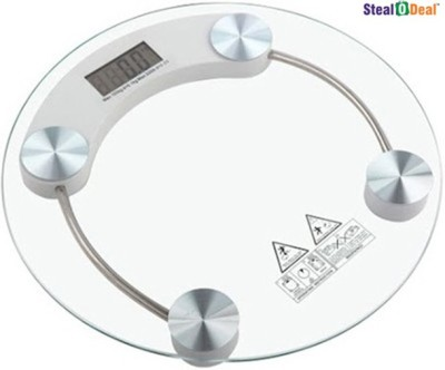Stealodeal Digital Personal/Bathroom Round Weighing Scale