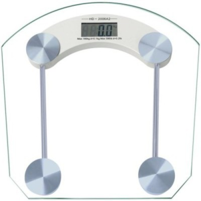 Indian Bazzar 8 mm Weighing Scale