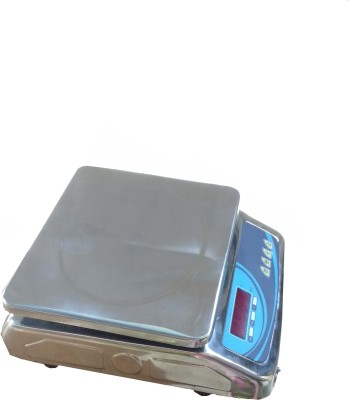 Virgo VR Weighing Scale