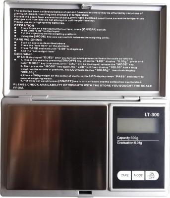 Abdullah Balance 300gm Weighing Scale