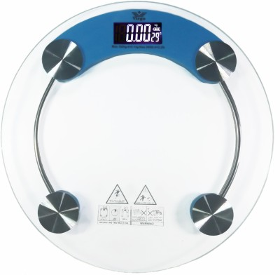 GVC Virgo Temperature with Battery indicator and Step-on Activation Weighing Scale