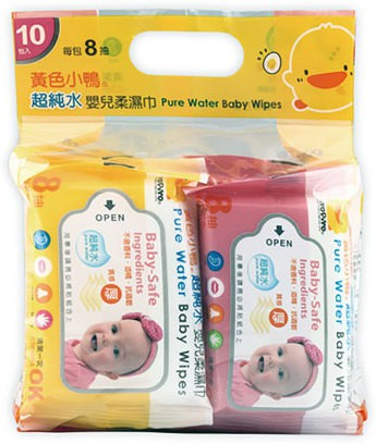 Piyo Piyo Pure Water Baby Wipes~10*8 Sheets(1 Pieces)