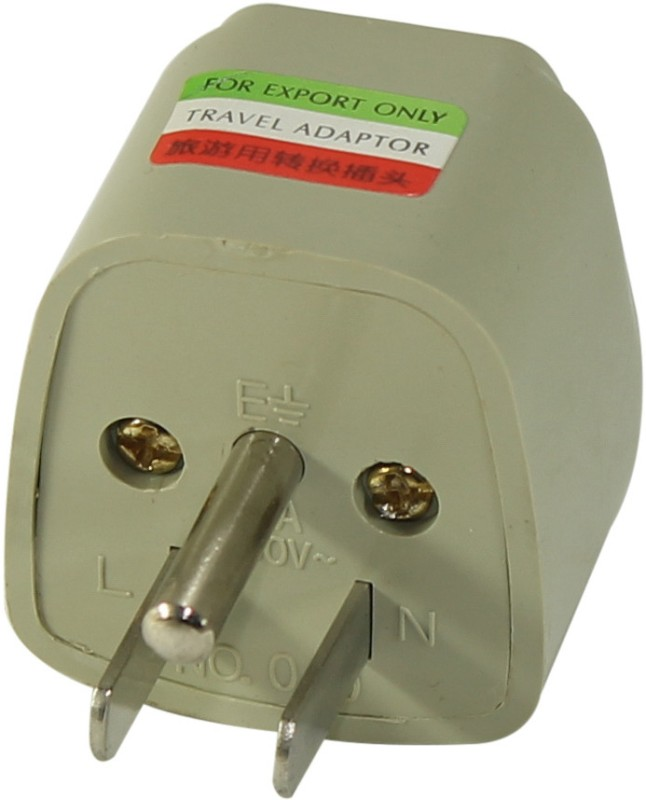 Smartpro BWA-04 Worldwide Adaptor(Beige)
