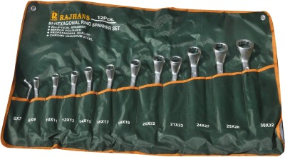 Rajhans 102B Double Sided Box End Wrench Set(Pack of 12)