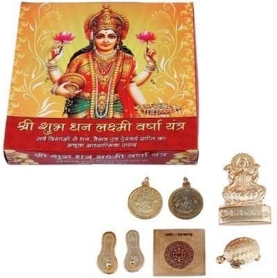 Bajya Shri Shubh Dhan Laxmi Varsha Brass Yantra