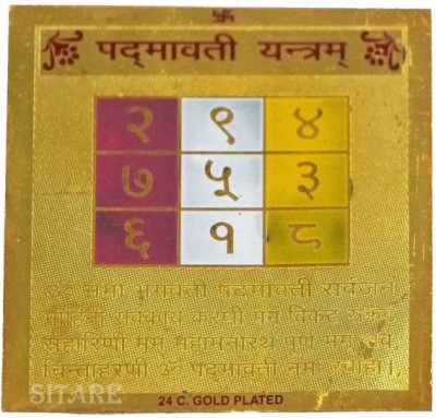 Sitare Padmavati for wealth and prosperity 24 kt Gold Plated Copper Yantra
