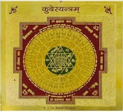 Shubh-Bhakti Shri Kuber Yantra Gold, Copper Yantra