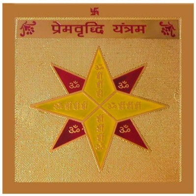 Shubh-Bhakti Prem Vraddhi Yantra Gold, Copper Yantra