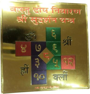 DCS DCS Vastu Dosh Nivaran Shree Sudarshan Yantra (6 IN) Paper Yantra