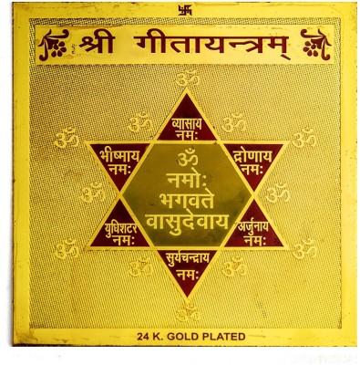 Future Point Shri Geeta Yantra 3.5x3.5 inch Brass Yantra