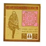 Panditnmshrimali Panditnmshrimali Shri S...