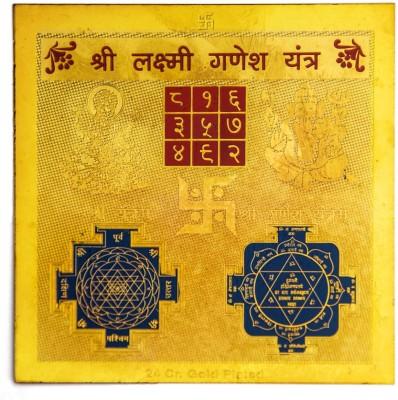 Future Point Shri Laxmi Ganesh Yantra 3.5x3.5 inch Brass Yantra